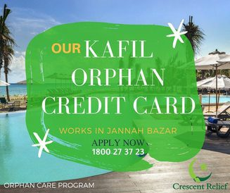 Orphan Relief Applicant